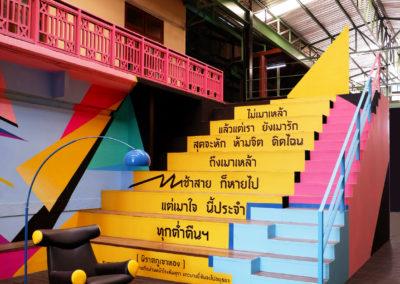 ART HOTEL Bangkok